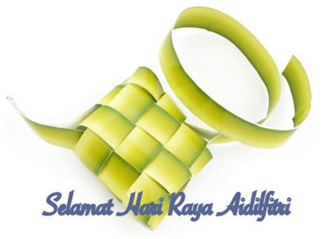 Essay about festival hari raya aidilfitri